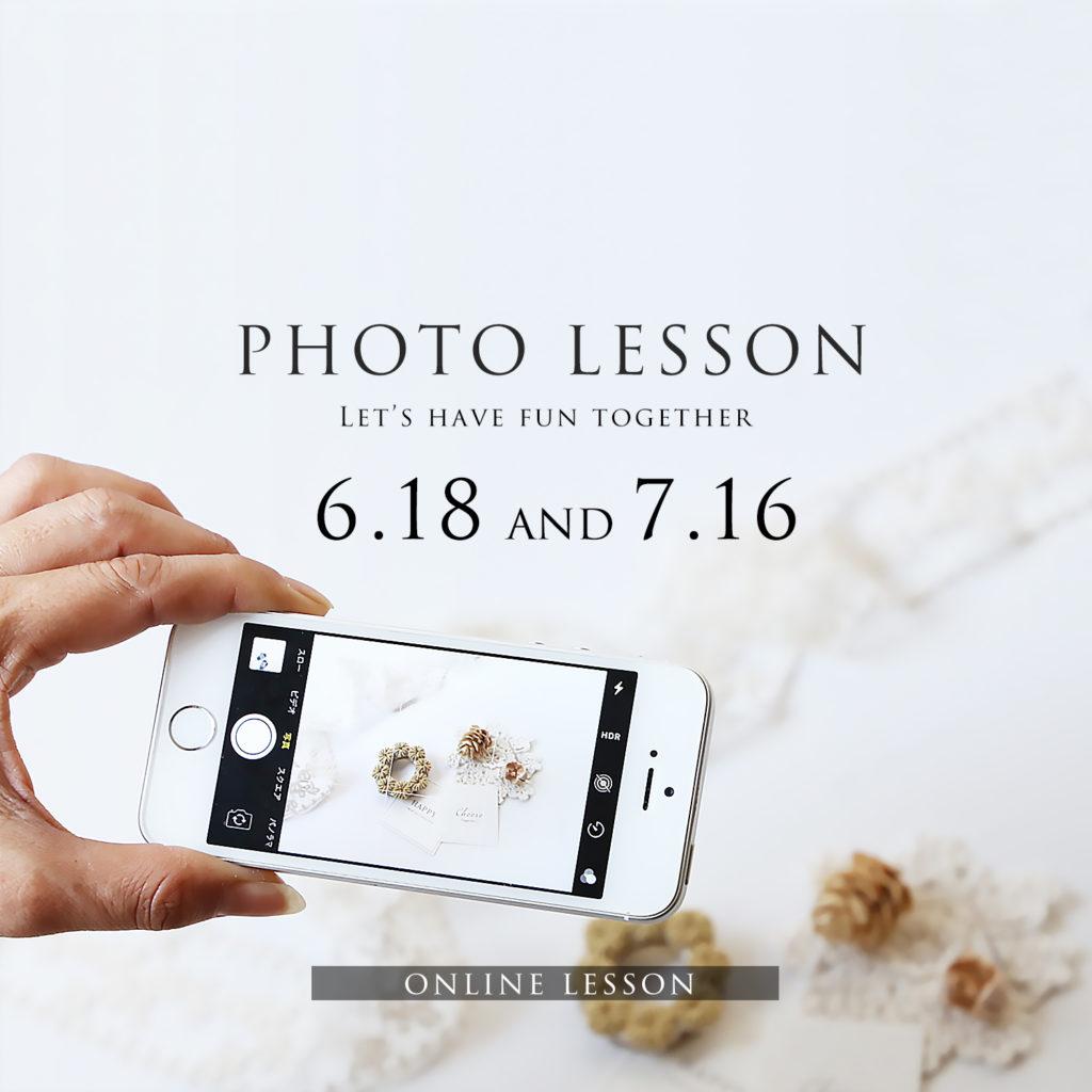 【オンラインスマホ写真レッスン 基礎・応用編】アボカドデザイン5